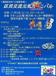 l051105tsuzuki_poster03.jpg