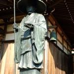 hokubu0024