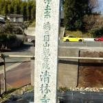 hokubu0035