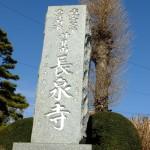 hokubu0064