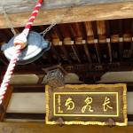 hokubu0069