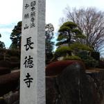 hokubu0132