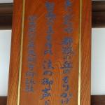 nanbu0031