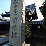 nanbu0126