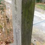 ookuma0066